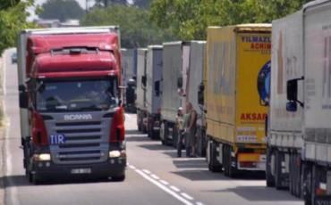камион (Small)