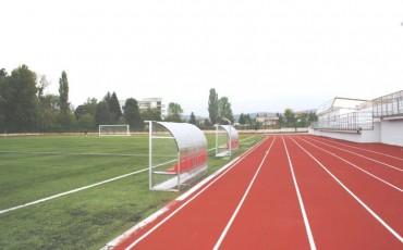 стадион (Small)