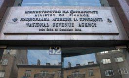 НАП и ДАНС проверяват магистрати заради недекларирани имоти