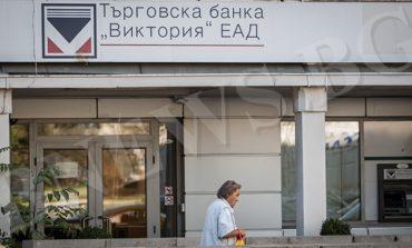 Синдикът на КТБ продава банка Виктория
