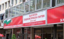 БСП: Последният път, когато Дончев бе предложен за министър, правителството падна