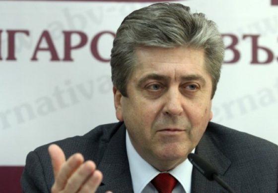 Първанов пожела да е президент в президентска република