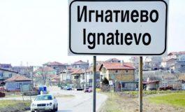 Джебчийките от Игнатиево уличени за 180 000 лв.