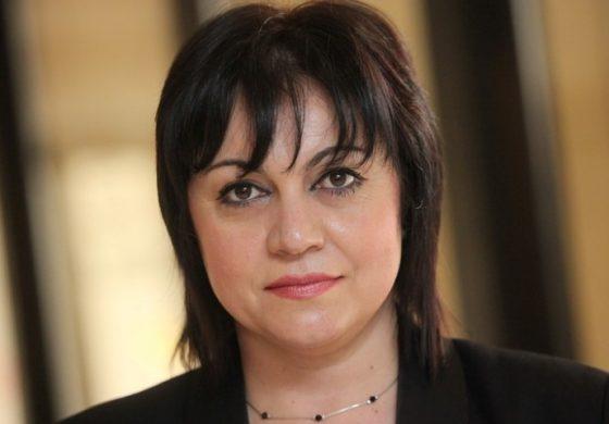 Нинова се развихри, първите промени в ръководството на ПГ на БСП лява България са факт