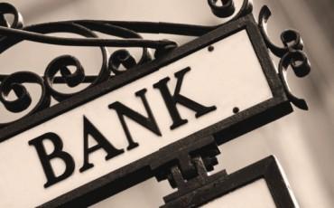 банка (Small)