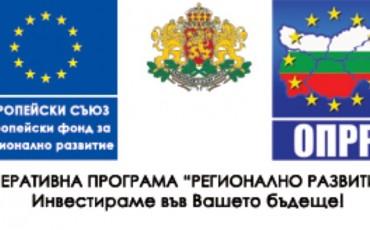 европейско развитие (Small)
