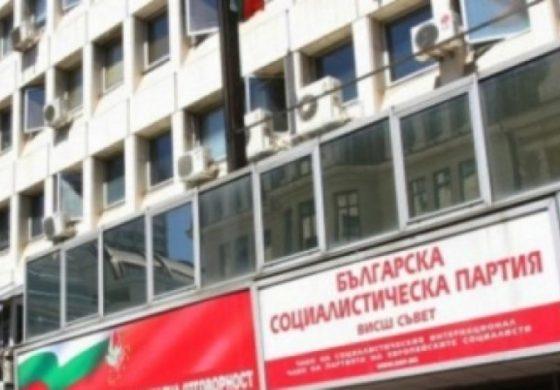 Протести в столетницата! Унищожили номинации на Йотова, Нинова и Янков за лидери на БСП