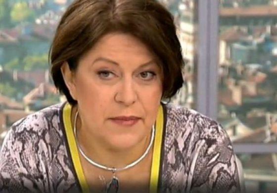 """Татяна Дончева: """"Аз не съм резервна гума"""""""