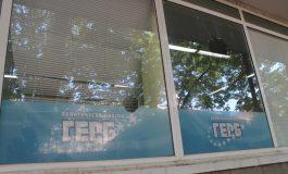 Централният офис на ГЕРБ във Варна осъмна със счупени стъкла