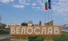 Деян Иванов, кмет на Белослав: Предвидили сме ремонти на детските гради на територията на общината