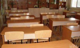 Капитален ремонт е направен на училището в с. Медовец, община Дългопол