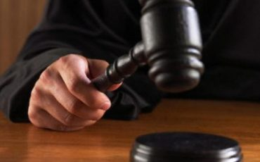 съд (Small)