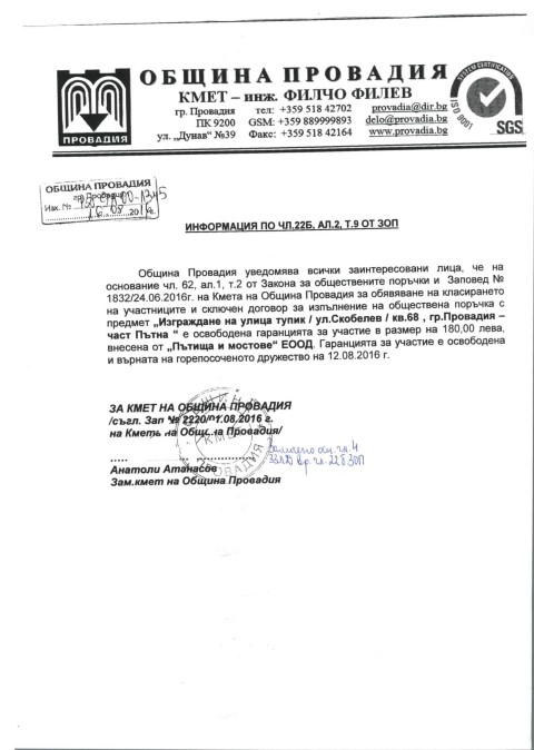 Document-page-001 (Small)