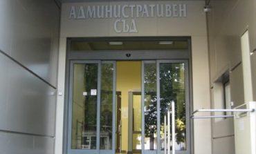 Административният съд прекрати дело срещу общинска наредба в Долни чифлик