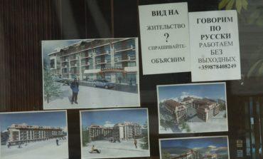 Над 73 хиляди руски граждани са купили имоти в България за 10 години