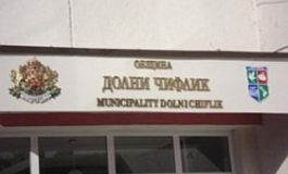 "Работи се по подмяна на водопровода по ул. ""Сокачев"" в Долни чифлик"