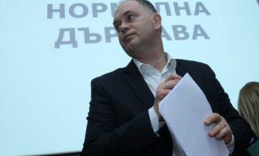 Съдът отказа регистрация на партията на Георги Кадиев
