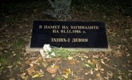 Паметна плоча в Ботевата градинка напомня за жертвите на големия взрив в Девня
