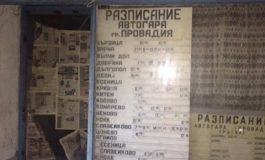 Филчо Филев вече загрижен за децата и неудобната транспортна схема. Пускат нова автобусна линия до Болницата и ЖП гарата