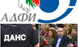 """РЕВИЗИЯ В ОБЩИНА ПРОВАДИЯ, КМЕТА ИСКА """"КОЛЕДЕН"""" БОНУС"""