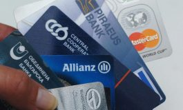 Сезонът на кредитните карти