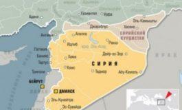 Русия предлага създаването на кюрдска автономия в Сирия