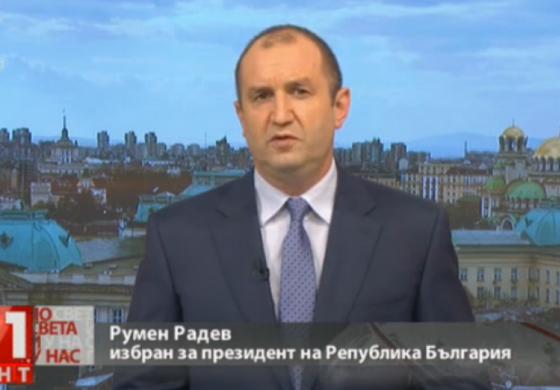 "Радев отказва ""отсрочка"" за нов Изборен кодекс"