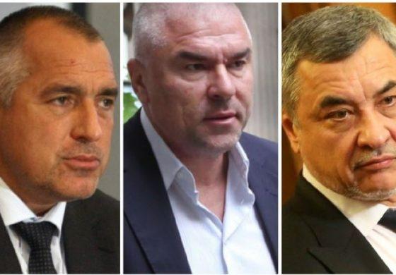 Готвят ни Тройна коалиция – ГЕРБ, Марешки и ПФ