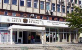 Община Девня ще монтира безплатно филтри на домашните комини