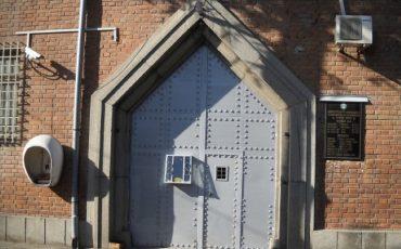 640-420-varnenskiiat-zatvor (Small)