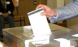 Около 7 600 граждани на община Девня имат право на глас на предсрочните парламентарни избори