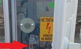 Опасна игра! Детска банда взломява елтабла и спира тока в Девня
