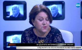 Дончева се коалира с АБВ на Първанов