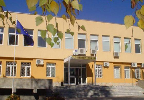 Община Аврен дава 35 000 лв. за лек автомобил