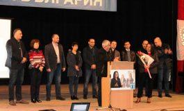 Избори 2017: Лиляна Павлова, ГЕРБ: Гарантираме силна държавна политика за слабо развитите региони