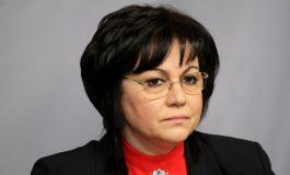 Корнелия Нинова бе избрана за вицепрезидент на Социалистическия интернационал