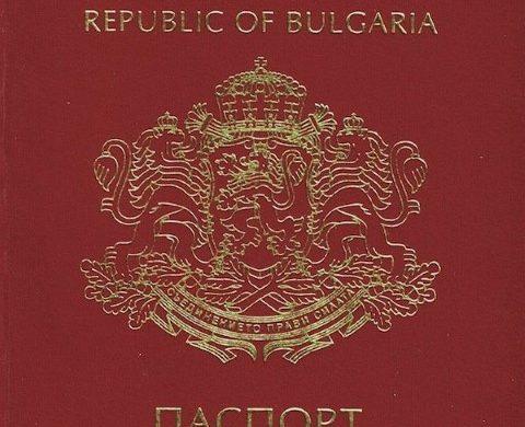 Канада премахва визите за българи от 1 декември