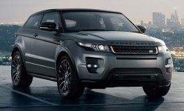 Внимание, Range Rover Velar на хоризонта!