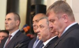 Ново министрество поема организацията на председателството ни в ЕС