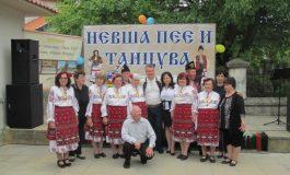 Народният представител от ГЕРБ Нели Петрова поздрави жителите  на с. Невша за празника им