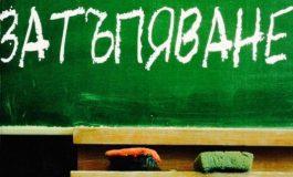 БЕЗУМИЯТА В БЪЛГАРСКИТЕ ДЕМОКРАТИЧНИ УЧЕБНИЦИ (ГАЛЕРИЯ)