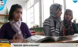 ЗАРАДИ БЕДНОСТ И РАННИ БРАКОВЕ: Десетки деца спират да ходят на училище