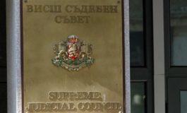 Петима върховни съдии и един председател на окръжен съд отиват във ВСС