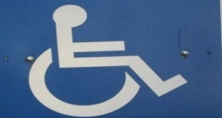 640-420-nagli-shofiori-parkirat-na-mesta-za-invalidi-sys-snimki-na (Small)