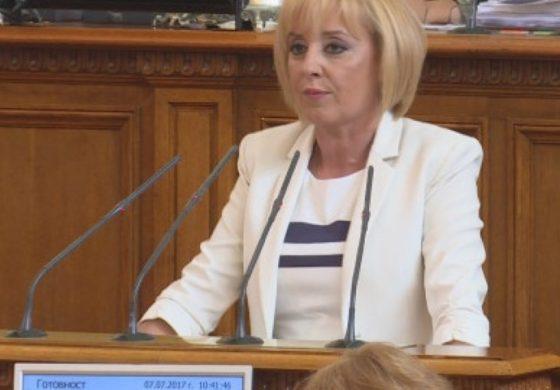 """Парламентът сложи край на """"вечния длъжник"""""""