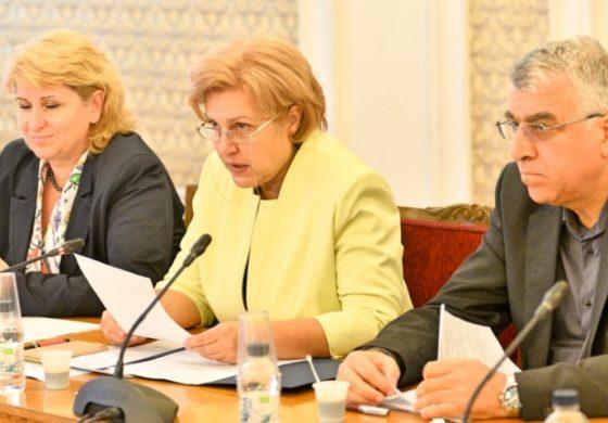 Бюджетна комисия остави кешовите плащания до 10 000 лв.