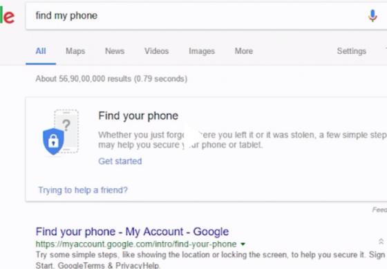 Как да намерите изгубен телефон с един клик на мишката