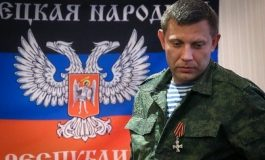 В Донецк провъзгласиха Република Малорусия