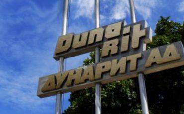 Dunarit (Small)