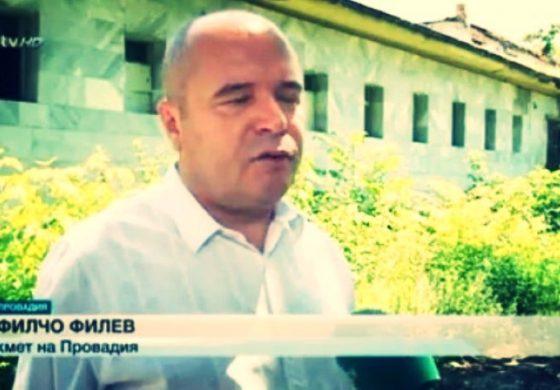 Драстично пада доверието на Анатоли Атанасов – Кивито и Филчо Филев – който ще остане в историята на Провадия като кмета който не направи нищо за мандат и половина